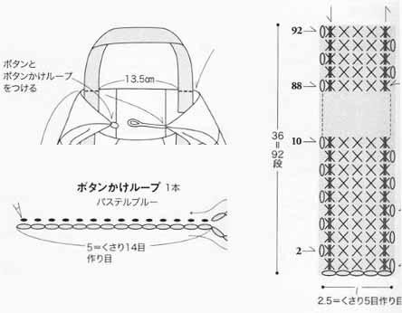 схема вязания ручек и застежки