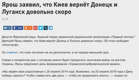 Ярош в проруби. Юлия Витязева
