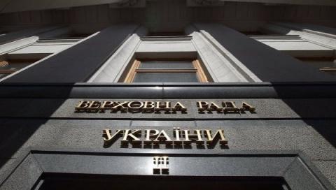 Украинский депутат рассказал об изменениях в конституции по Крыму