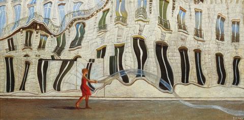 Королевство кривых зеркал на фоне девушки в красном