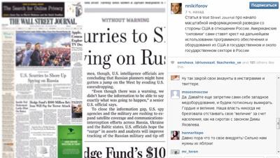 В ответ на слежку за Крымом российские чиновники могут отказаться от «софта» США