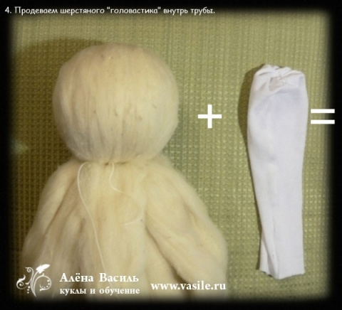 Вальдорфские куклы. Мастер-класс от Алены Василь.