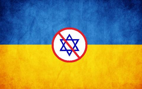 ВИзраиле отмечают значитель…