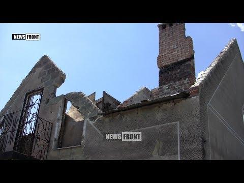 Жизнь в прифронтовой Александровке под снарядами ВСУ