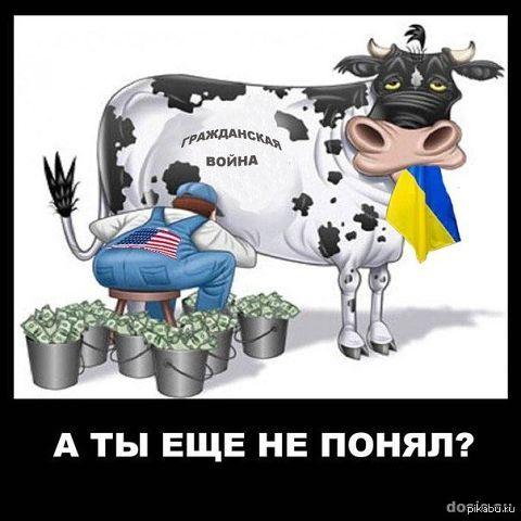 Донецк – «для кого – ВОЙНА, …