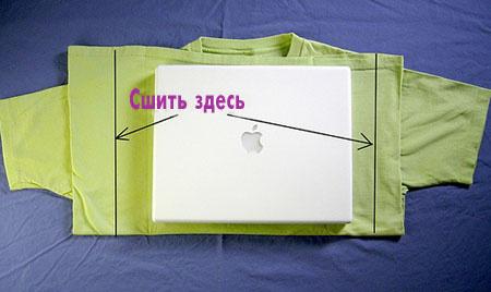 Чехол для ноутбука из старой футболки