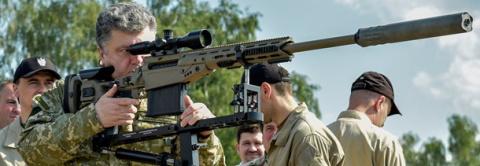 Украина пойдёт в наступление…