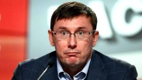 Украина объявила об аресте ч…