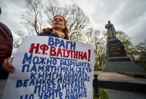 Киев остаётся с проспектом Г…