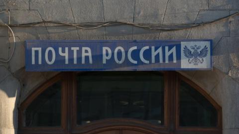 В Челябинске недовольный кли…