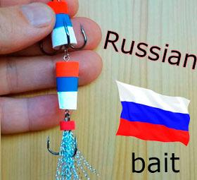 Мандула - чисто русская приманка, Подделки новой плетенки