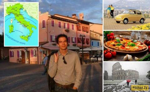 Самые распространенные стереотипы об Италии