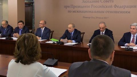 Путин: Русский язык — духовный каркас нашей многонациональной страны