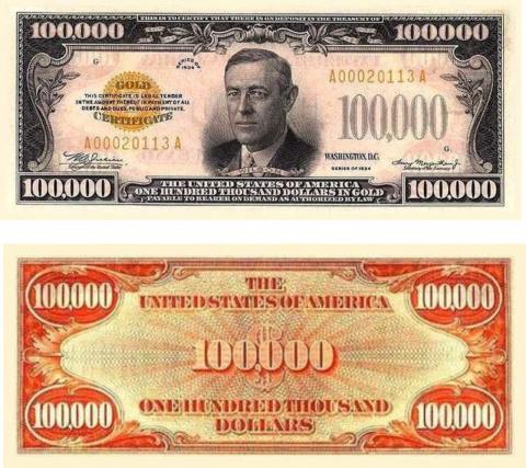 Банкноты США высоких номиналов