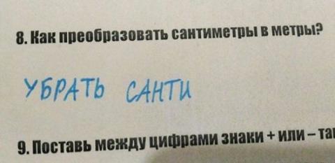 Дети умеют отжигать покруче взрослых)