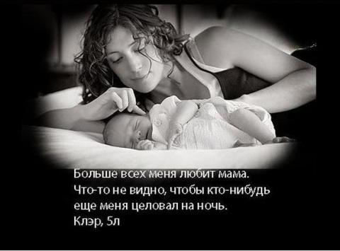 """Что есть """"ЛЮБОВЬ"""" устами детей"""