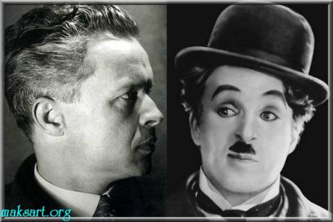 Довженко и Чаплин