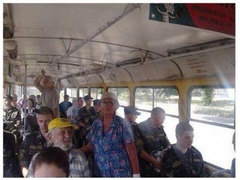 Украина в одном фото