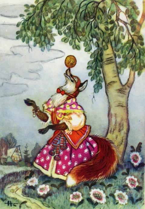 «Золотой век» детской иллюстрации