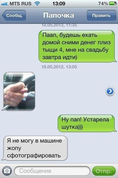 http://mtdata.ru/u21/photo7B5F/20866247657-0/big.jpeg