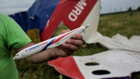 Катастрофа МН17: виновных могут осудить заочно