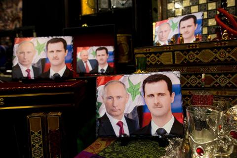 В честь Путина