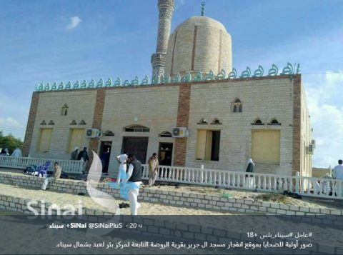 Ужас в суфийской мечети в Египте. Эдуард Лимонов