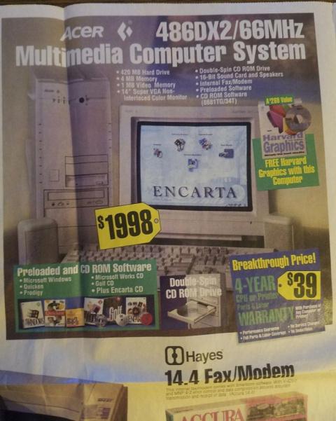 Этот рекламный проспект 1994…