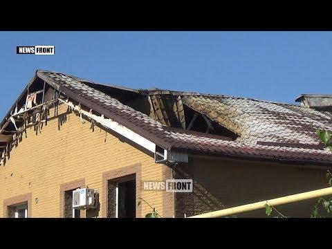 Плоды «хлебного перемирия»: Куйбышевский район Донецка после обстрела ВСУ