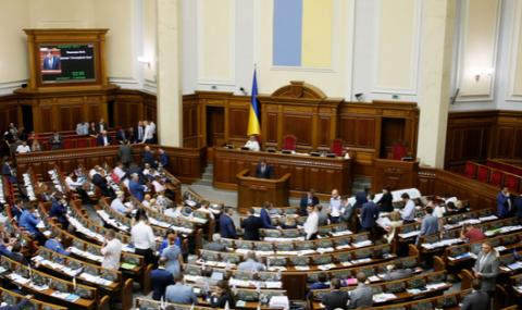 Верховная рада признала Россию агрессором