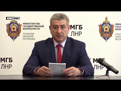 Украинские спецслужбы воюют против журналистов СМИ ЛНР