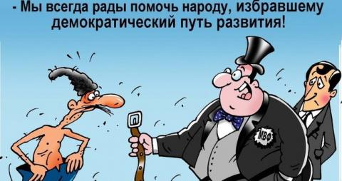 МВФ цинично указал Украине е…