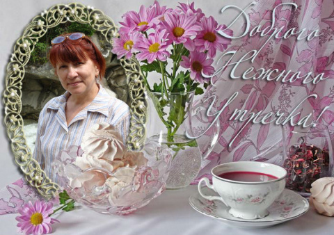 Мирослава Быстрикивская