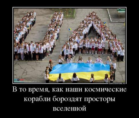 Украина не Россия: Утренний аутотренинг по-украински. Юлия Витязева