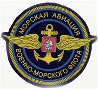 17 июля - День основания морской авиации ВМФ России