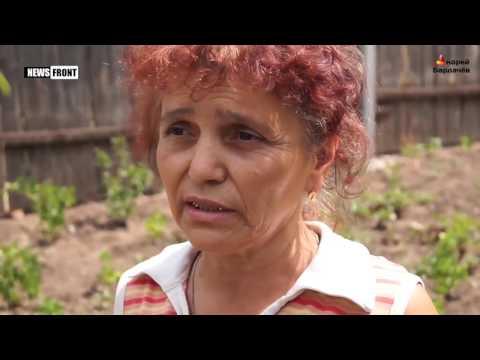 Украинская армия обстреляла Старомихайловку: перемирие только на словах