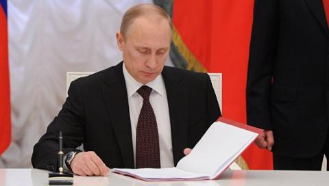 Путин утвердил изменения в закон о выборах президента