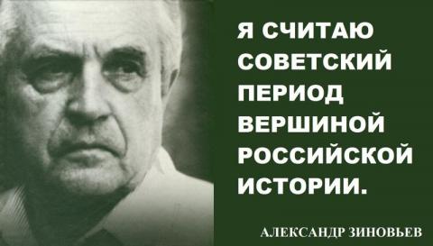 Вершина России !