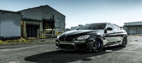 BMW показал фото «заряженног…