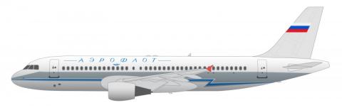 Пассажиры выбрали ретро-ливрею для Аэрофлота