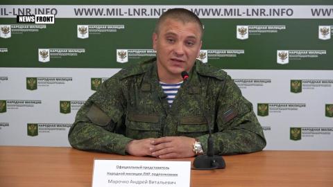 Народная милиция ЛНР проводит проверку боеготовности