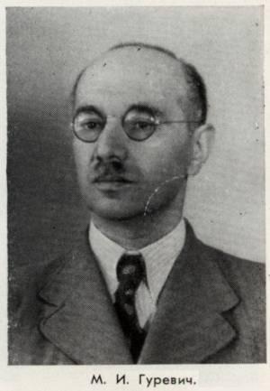 5 июля - 108 лет со дня рождения Артема Ивановича Микояна