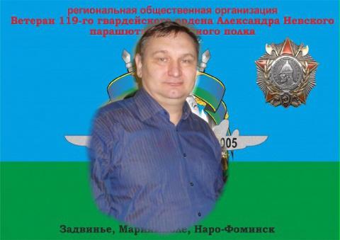 С Днём рождения Сергей !!!