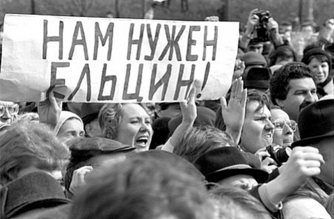 Реформаторы 90-х обманули сами себя. Андрей Бабицкий