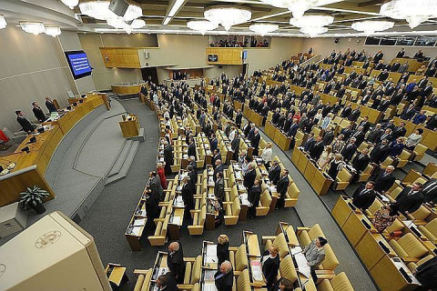 Комитет Госдумы отклонил законопроект о выводе абортов из системы ОМС