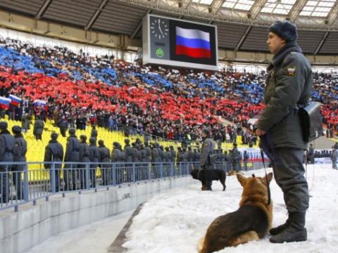Московская полиция создала отдел по работе с футбольными болельщиками