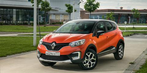 Renault Kaptur с вариатором в России стал дешевле