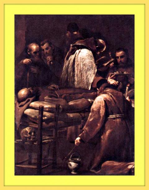 Соборование.1712г.