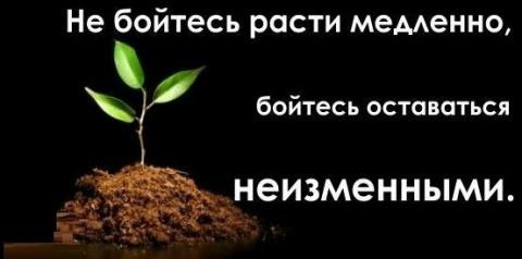 Притча о двух семенах