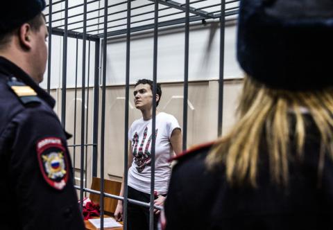 Трофейное (Ода Савченко)